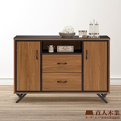 日本直人木業-ROME胡桃木工業風121CM玻璃面板收納廚櫃(121x40x83cm)