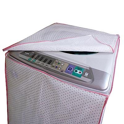 【百特兔】洗衣機防塵套 65x65x90cm