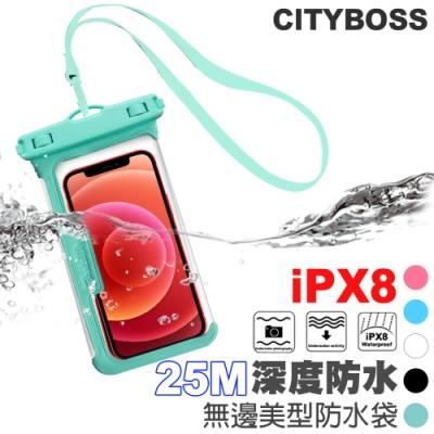 CITY 無邊框美型全景式 25M防水 6.7吋以下手機防水袋 防水等級IPX8-綠色