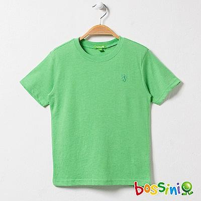 bossini男童-短袖圓領素色TEE02綠