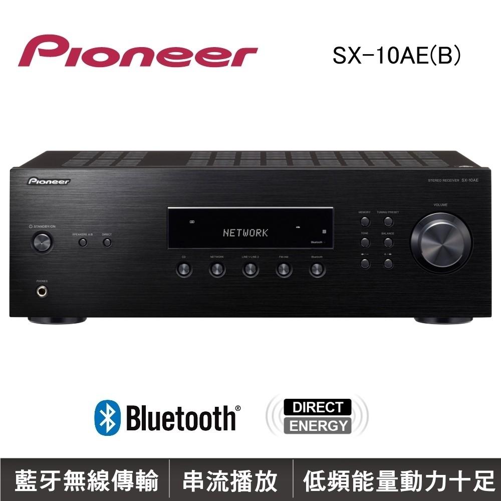 【Pioneer 先鋒】藍牙立體聲擴大機(SX-10AE-B)