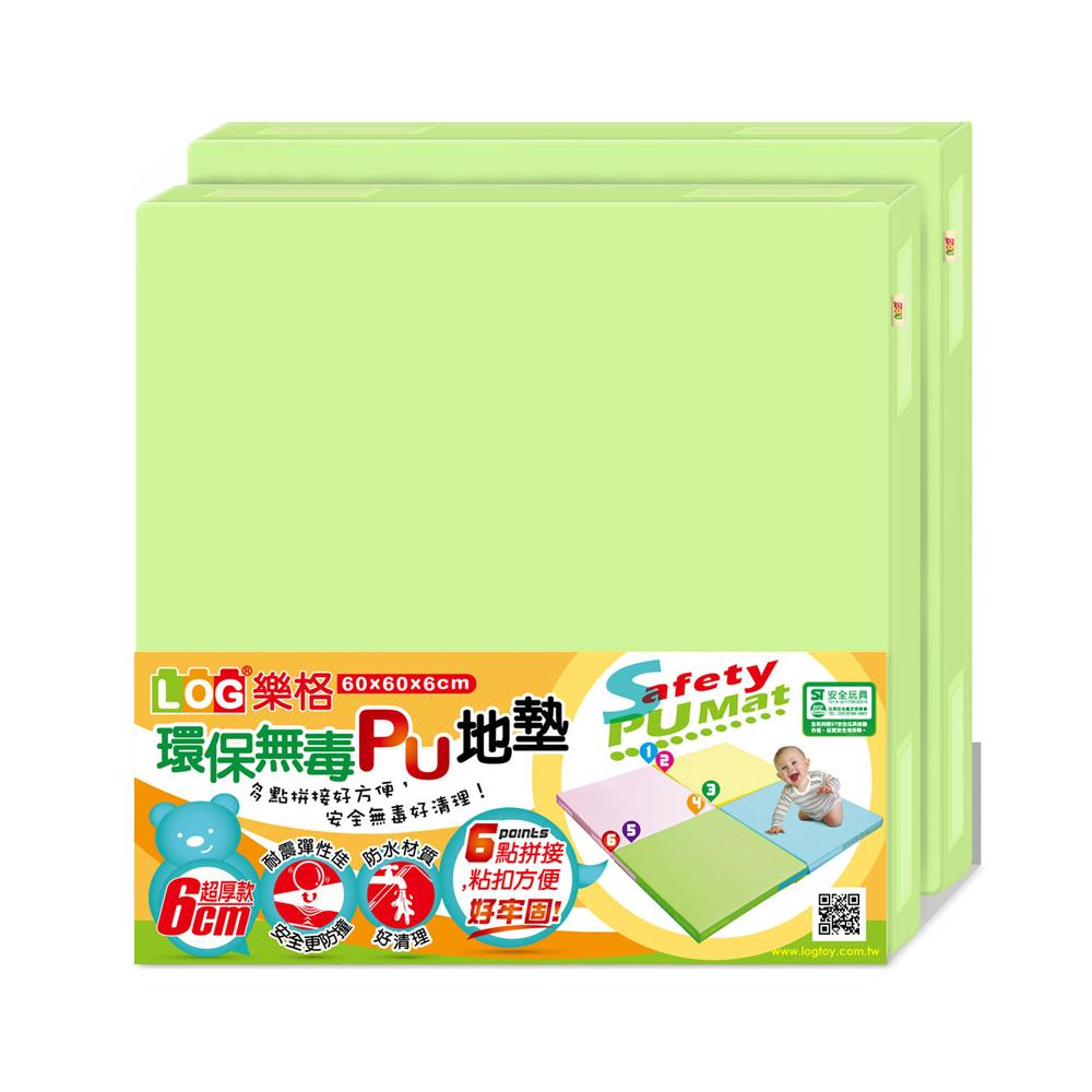 LOG樂格 超厚6CM環保無毒PU拼接地墊 -粉綠x2片組 (巧拼墊/爬行墊/防撞墊)