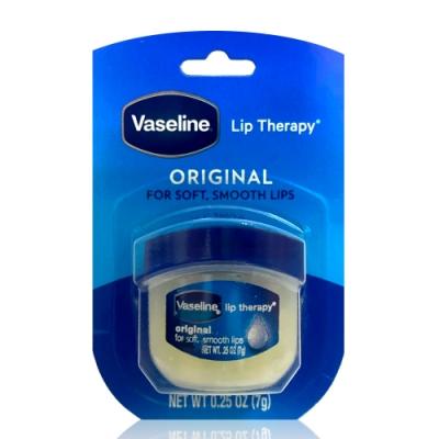 Vaseline 凡士林 護唇膏-0.25oz(瓶裝)