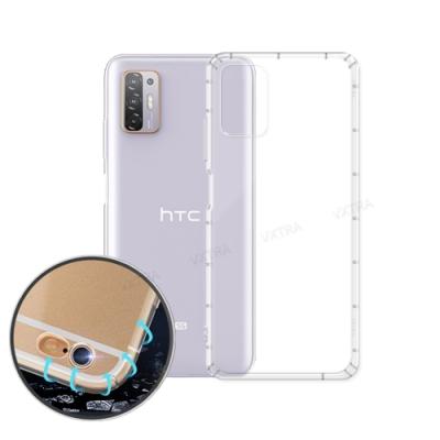 VXTRA HTC Desire 21 pro 5G 防摔氣墊保護殼 空壓殼 手機殼