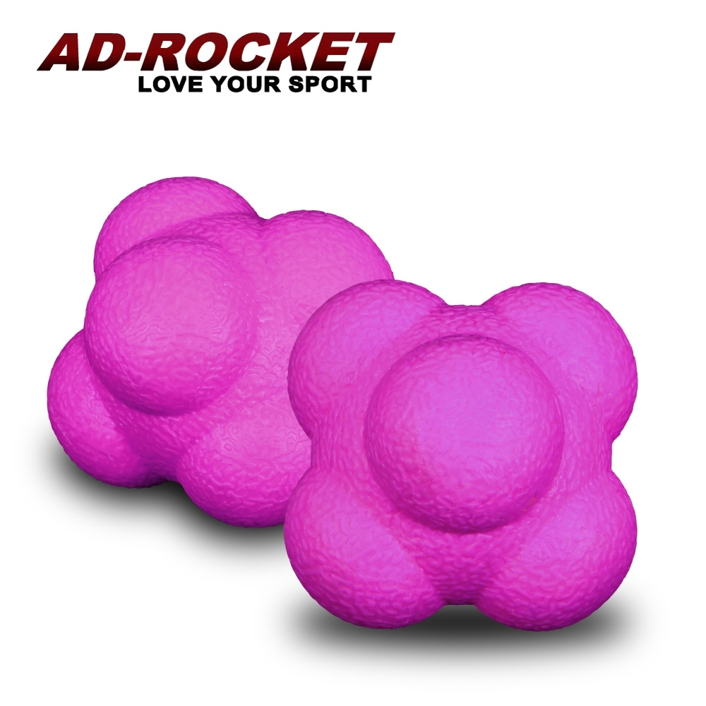 AD-ROCKET 六角反應訓練球(兩入組)(紫色)