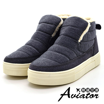 Aviator韓國空運-冬季限定立體滿版內鋪毛厚底雪靴-灰