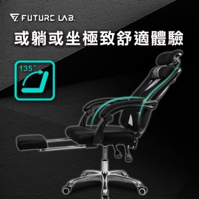 【Future Lab. 未來實驗室】6D人體工學電腦椅 電競椅 躺椅 電腦椅 辦公椅 人體工學椅