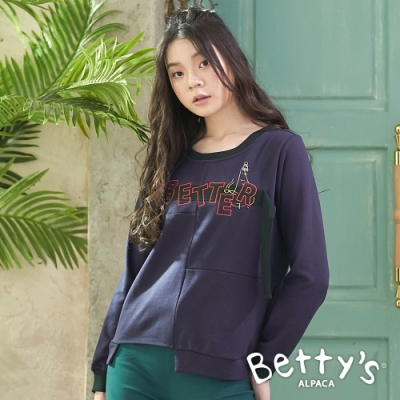 betty's貝蒂思 圓領拼接LOGO繡線大學T-shirt(深藍)