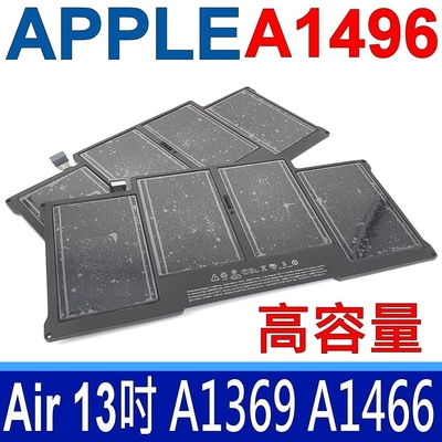 APPLE A1496 電池 Air13 Mid 2012 MD231 MD232 Air13 Mid 2013 MD760 MD761 Air13 Early 2014 MD760 MD761