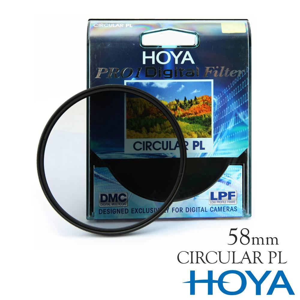 HOYA PRO 1D CPL WIDE 薄框環型偏光鏡 58mm