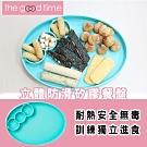 【The Good Time】英倫晚宴‧立體防滑矽膠學習餐具餐盤(5m+)-小名媛綠