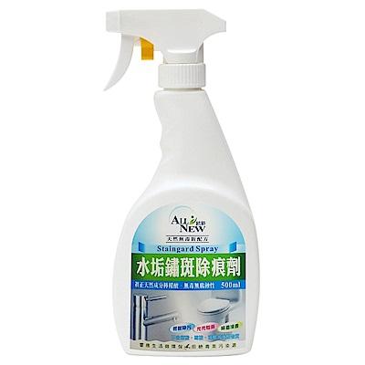 統新水垢鏽斑除痕劑-500ML