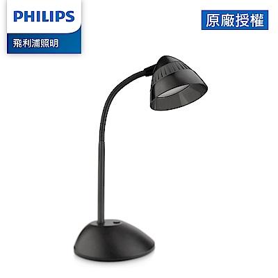 Philips 飛利浦 酷昊 70023 LED護眼檯燈-黑色 (PD014)