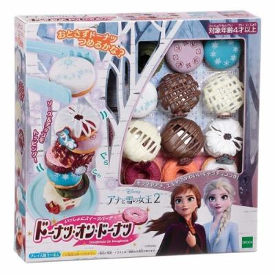 任選冰雪奇緣2甜甜圈疊疊樂EP07347 EPOCH公司貨