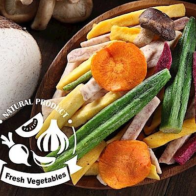 愛上新鮮 綜合野菜脆片 (70g±10%/包)