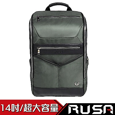 RUSA 冒險家 14吋防盜電腦後背包(RS-BB-502/堅忍綠)