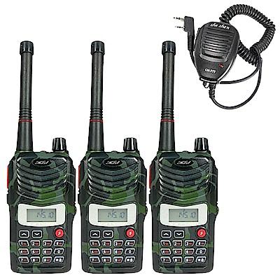 MTS 110V VHF 單頻 美歐軍規 無線電對講機 迷彩 3入