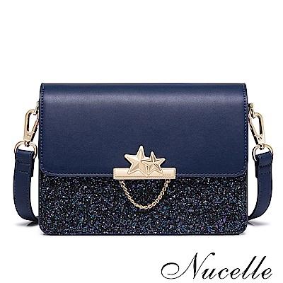 Nucelle 星光璀璨雙層斜背包 深藍