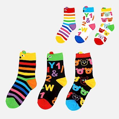 WHY AND 1/2 三件組短襪 多色可選