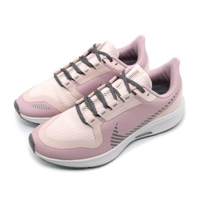 NIKE AIR ZOOM PEGASUS 女慢跑鞋-AQ8006500
