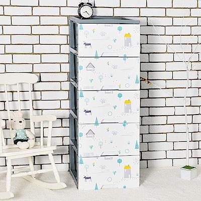 【nicegoods】卡蘿北歐風五層收納置物櫃(單層26L)-DIY