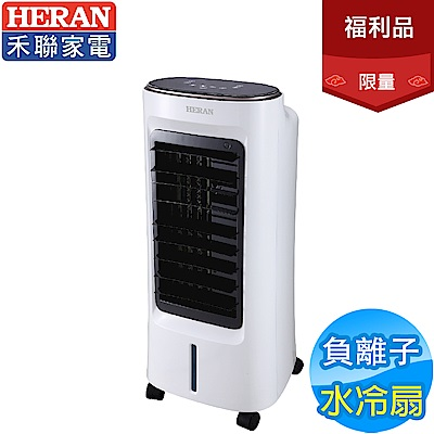 [時時樂限定]HERAN禾聯 6L 負離子移動式水冷扇 06J2-HWF 全新福利品
