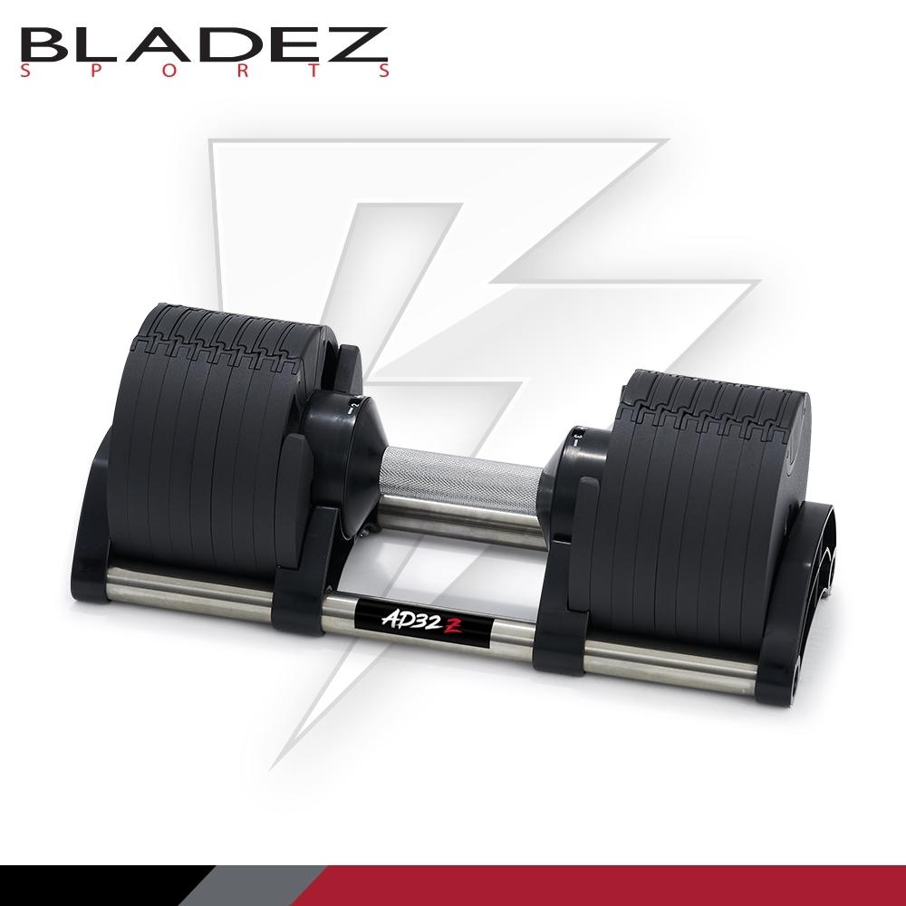 【BLADEZ】AD32 Z-可調式啞鈴-32kg(16種KG變化)-極淬黑(單支)