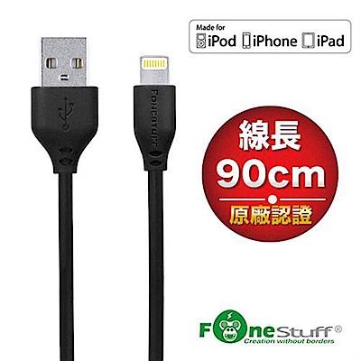 FoneStuff FSL90 Apple原廠認證Lightning傳輸線-90公分(黑)