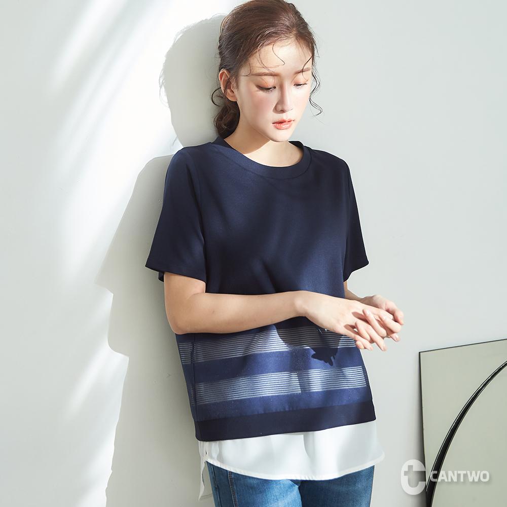 CANTWO假兩件式拼接襯衫上衣-共兩色