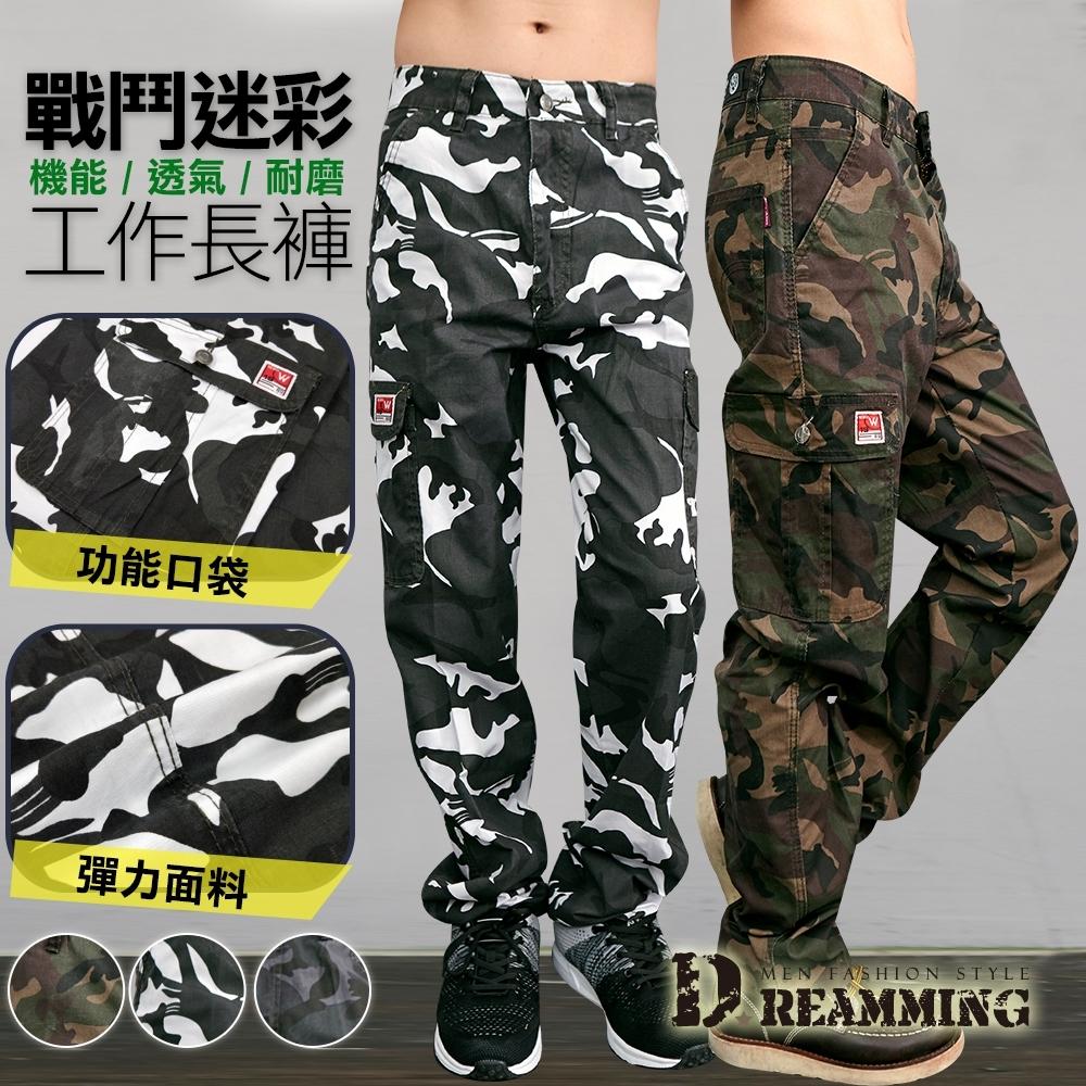 Dreamming 戰鬥迷彩機能伸縮休閒工作長褲-共三色 (灰白)
