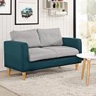 Boden-菲斯克雙色布沙發雙人椅/二人座