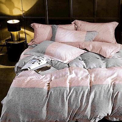 Lily Royal 天絲 雙人 四件式兩用被床包組 伊洛