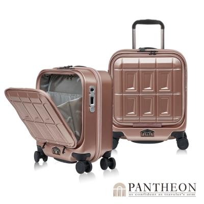 日本PANTHEON 16吋 玫瑰金 專利前開式煞車輪行李箱/登機箱 PTS-4006