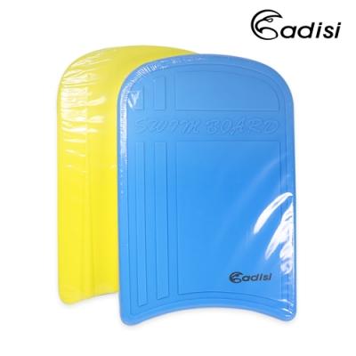 ADISI 雙色浮板AS18015(助泳板、踢水板、浮具、浮力板、泳具、游泳輔助)