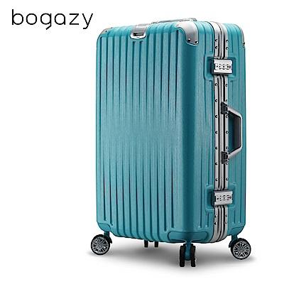 Bogazy 浪漫輕旅 20吋鋁框拉絲紋行李箱(蒂芬妮藍)