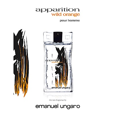 E.Ungaro Wild Orange 野橙幻影男香90ml