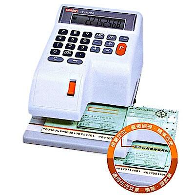 世尚VERTEX W-3000N 【多國幣別】數字支票機