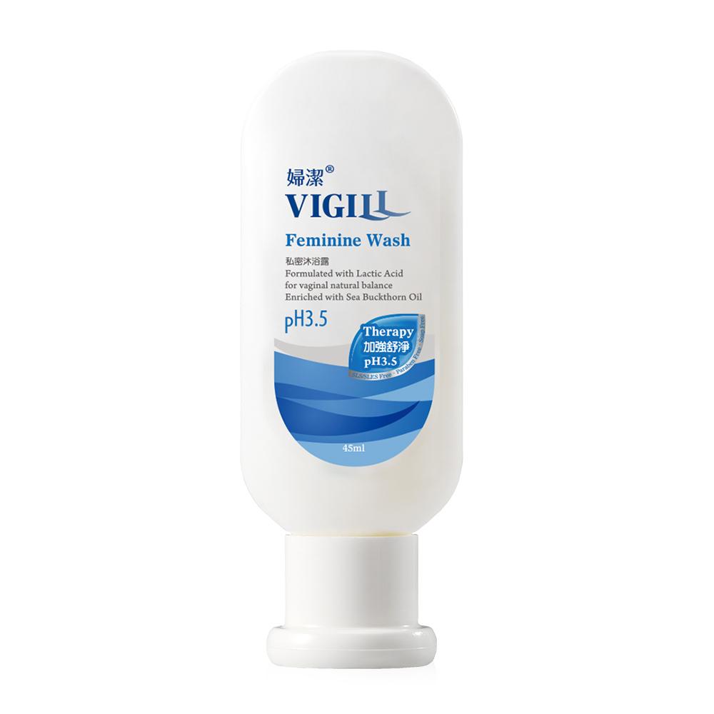 VIGILL 婦潔 加強舒淨 私密沐浴露(45ml/瓶)