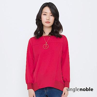 獨身貴族 時尚蒙太奇燕尾剪裁拼接上衣(2色)
