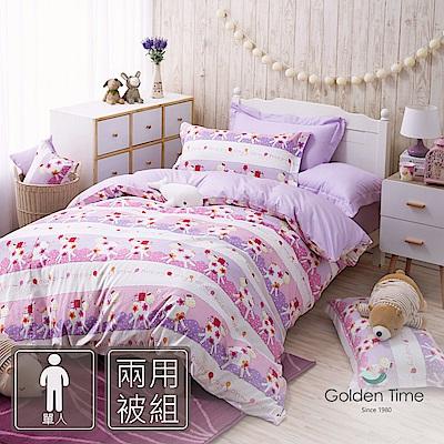 GOLDEN-TIME-牛牛宅急便-200織紗精梳棉-兩用被床包組(單人)