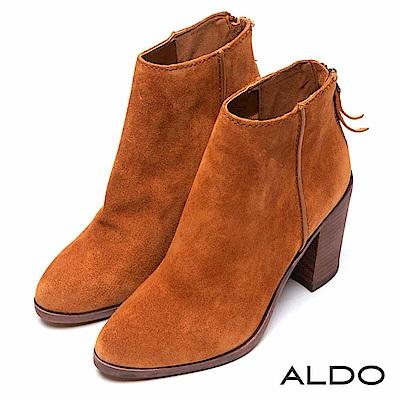 ALDO 原色真皮後拉鍊式復古木紋粗跟尖頭短靴~個性棕色