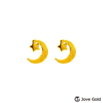 Jove Gold 漾金飾 星月相伴黃金耳環