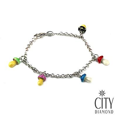 City Diamond引雅【寶寶彌月禮】純銀彩色魔茹手鍊