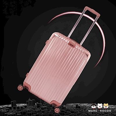 MARC ROCOO-25吋-旅人美學大容量輕量行李箱-2190-玫瑰金