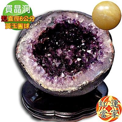 紅運當家 烏拉圭 天然紫水晶洞 聚寶盆(重13公斤) + 木座,附贈 天然招財黃玉球