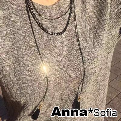 【3件5折】AnnaSofia 長短雙鍊流蘇墜 多層次鎖骨鍊毛衣鍊項鍊(黑系)