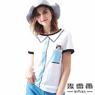 【麥雪爾】純棉俏皮刺繡貓咪假兩件印花上衣-藍