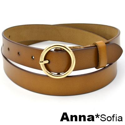 AnnaSofia 金圓釦素面 二層牛皮真皮腰帶(黃駝)