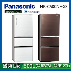 國際牌 500公升 1級變頻3門電冰箱