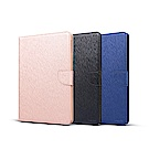iPad mini 2019 (7.9吋) 側掀式磁扣蠶絲紋平板皮套 3色